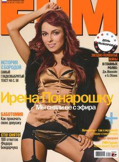 Телеведущая Ирена Понарошку в белье для журнала фото #3
