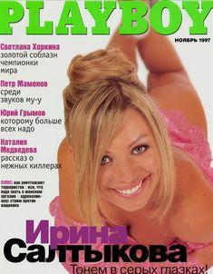 Эротичная Ирина Салтыкова в журнале Playboy фото #1