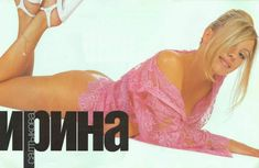 Эротичная Ирина Салтыкова в журнале Playboy фото #8