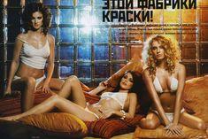 Ирина Тонева позирует в белье для Maxim фото #2