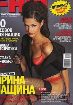 Ирина Чащина в эротическом белье для журнала FHM фото #1