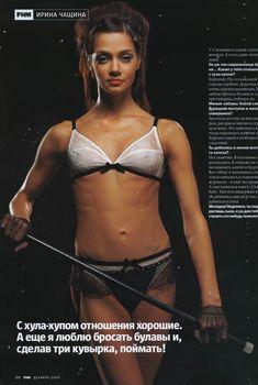 Ирина Чащина в эротическом белье для журнала FHM фото #2
