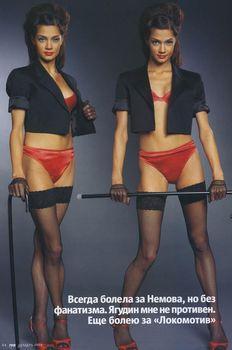 Ирина Чащина в эротическом белье для журнала FHM фото #4