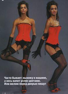 Ирина Чащина в эротическом белье для журнала FHM фото #5