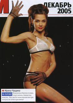 Ирина Чащина в эротическом белье для журнала FHM фото #6