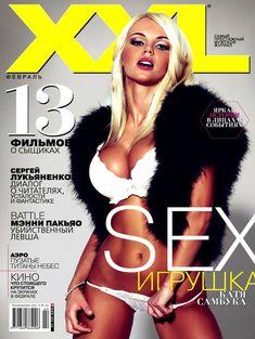 Катя Самбука в белье для журнала XXL фото #1