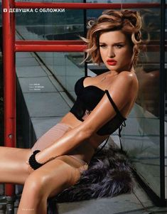 Эро Ксения Бородина в журнале Playboy фото #3