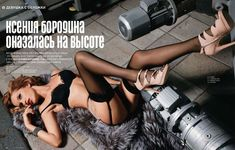 Эро Ксения Бородина в журнале Playboy фото #6