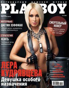 Лера Кудрявцева засветила сосок в журнале Playboy фото #1