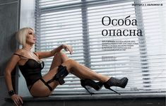 Лера Кудрявцева засветила сосок в журнале Playboy фото #7