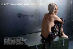 Лера Кудрявцева засветила сосок в журнале Playboy фото #8