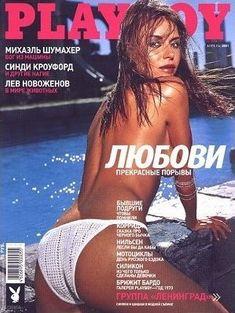 Обнаженная Любовь Толкалина в журнале Playboy фото #4