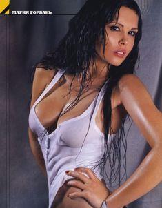 Эро Мария Горбань в журнале Maxim фото #5