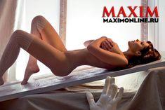 Эро Мария Горбань в журнале Maxim фото #6