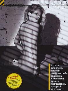 Обнаженная Мария Зыкова в журнале Maxim фото #4