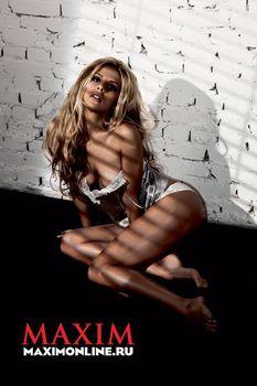 Обнаженная Мария Зыкова в журнале Maxim фото #9