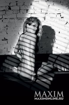Обнаженная Мария Зыкова в журнале Maxim фото #11