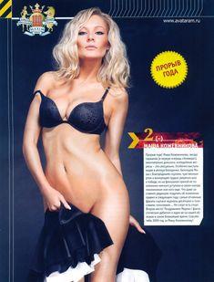 Мария Кожевникова без трусов в журнале «Максим» фото #1