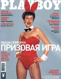 Мария Сёмкина разделась в журнале Playboy фото #1