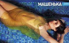 Мария Сёмкина разделась в журнале Playboy фото #8