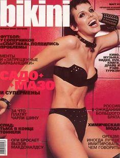 Мария Сёмкина в эротическом белье для журнала Bikini фото #1
