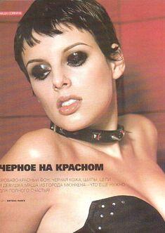 Мария Сёмкина в эротическом белье для журнала Bikini фото #2