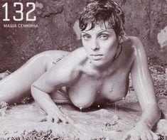 Откровенная фотосессия с голой Марией Сёмкиной фото #4
