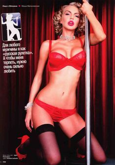 Маша Малиновская в эротическом белье для FHM фото #1