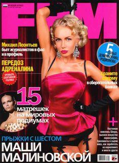 Маша Малиновская в эротическом белье для FHM фото #3