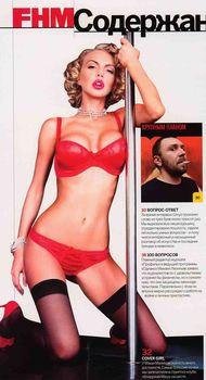 Маша Малиновская в эротическом белье для FHM фото #5