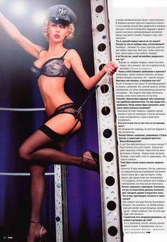 Маша Малиновская в эротическом белье для FHM фото #6