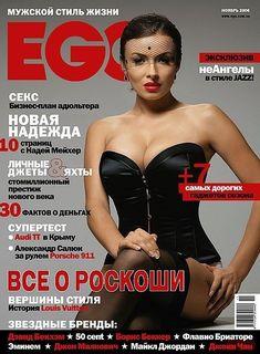Мейхер в нижнем белье  для журнала EGO фото #1