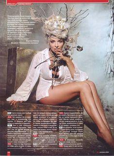 Эро Надежда Грановская в журнале XXL фото #3