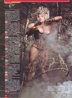 Эро Надежда Грановская в журнале XXL фото #5