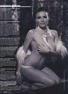 Сочная грудь Надежды Грановской в журнале Maxim фото #4