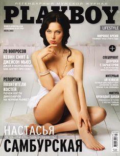 Обнаженная Настасья Самбурская в журнале Playboy фото #1