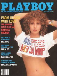 Обнаженная Наталья Негода в журнале Playboy фото #1