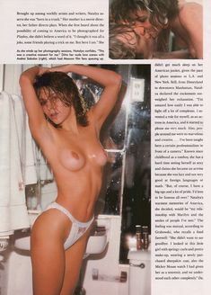 Обнаженная Наталья Негода в журнале Playboy фото #6