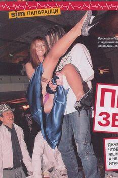 Наталья Подольская засветила соски в журнале «Семь дней» фото #7