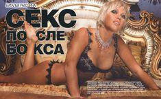 Эро Наталья Рагозина в журнале SIM фото #8