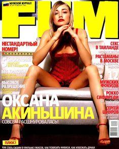 Эротичная Оксана Акиньшина в журнале FHM фото #1