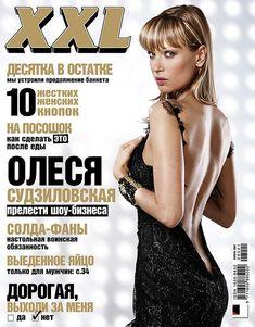 Длинноногая Олеся Судзиловская в журнале XXL фото #1