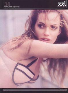 Ольга Родионова в белье для журнала XXL фото #3