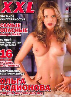 Голые сиськи Ольги Родионовой в журнале XXL фото #7