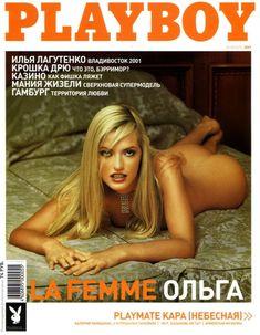 Обнаженная Ольга Родионова в журнале Playboy фото #1