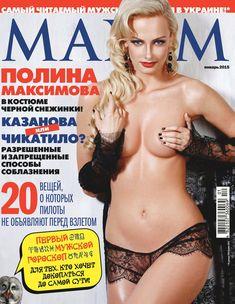 Эро Полина Максимова в журнале «Максим» фото #1