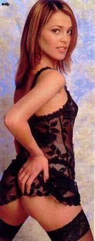 Сати Казанова в эротическом белье для «Пингвин» фото #7
