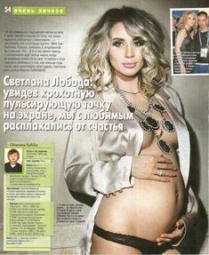 Горячая беременная Светлана Лобода в журнале «Теленеделя» фото #1