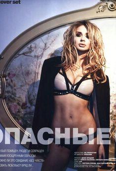 Светлана Лобода в эротической фотосессии для журнала XXL фото #14