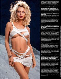Светлана Лобода засветила сиськи в журнале Maxim фото #2